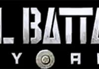 Steel Battalion: Heavy Armour Trailer